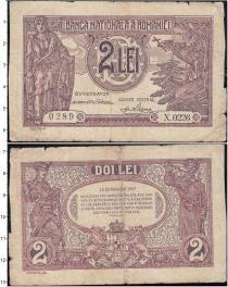 Продать Банкноты Румыния 2 лея 1937