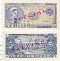 Продать Банкноты Румыния 5 лей 1952