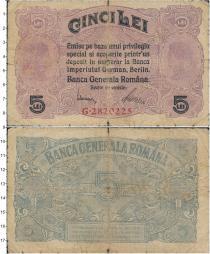 Продать Банкноты Румыния 5 лей 0