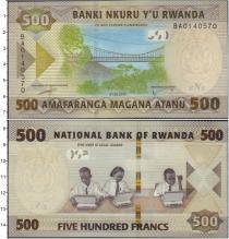 Продать Банкноты Руанда 10 франков 2019