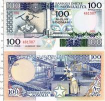 Продать Банкноты Сомали 100 шиллингов 1988