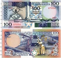 Продать Банкноты Сомали 100 шиллингов 1987