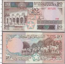 Продать Банкноты Сомали 20 шиллингов 1987