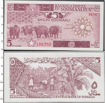Продать Банкноты Сомали 5 шиллингов 1987