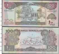 Продать Банкноты Сомалиленд 100 шиллингов 1996