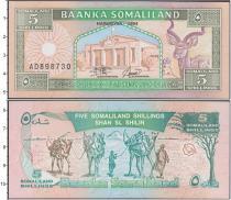 Продать Банкноты Сомалиленд 5 шиллингов 1994