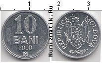Каталог монет - монета  Молдавия 10 бани