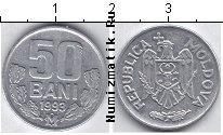 Каталог монет - монета  Молдавия 50 бани