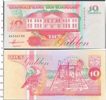 Продать Банкноты Суринам 10 гульденов 1998