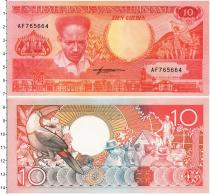 Продать Банкноты Суринам 10 гульденов 1988