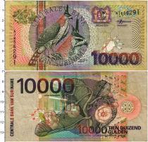 Продать Банкноты Суринам 10000 гульденов 2000