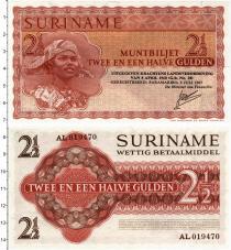 Продать Банкноты Суринам 2 1/2 гульдена 1967