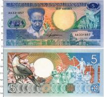Продать Банкноты Суринам 5 гульденов 1986