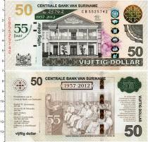 Продать Банкноты Суринам 50 долларов 0