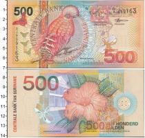 Продать Банкноты Суринам 500 гульденов 0