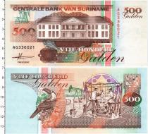 Продать Банкноты Суринам 500 гульденов 1991