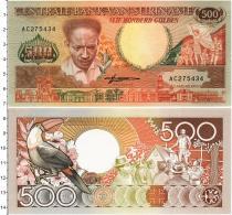 Продать Банкноты Суринам 500 гульденов 1988