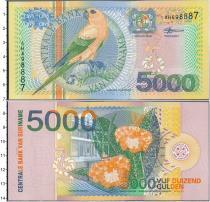 Продать Банкноты Суринам 5000 гульденов 2000