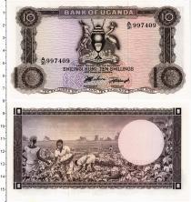 Продать Банкноты Уганда 10 шиллингов 1966