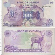 Продать Банкноты Уганда 10 шиллингов 0