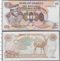 Продать Банкноты Уганда 10 шиллингов 1973