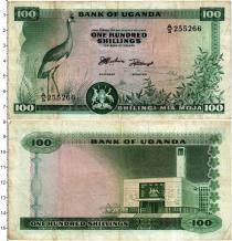 Продать Банкноты Уганда 100 шиллингов 1966