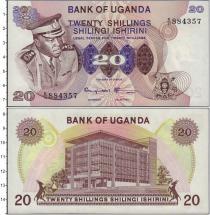 Продать Банкноты Уганда 20 шиллингов 1973