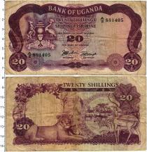 Продать Банкноты Уганда 20 шиллингов 1966