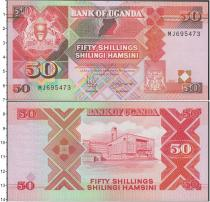 Продать Банкноты Уганда 50 шиллингов 1996