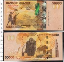 Продать Банкноты Уганда 50000 0