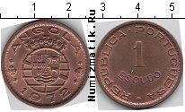 Каталог монет - монета  Ангола 1 эскудо