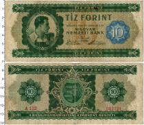 Продать Банкноты Венгрия 10 форинтов 1946