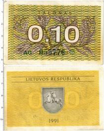 Продать Банкноты Литва 0,10 талона 1991