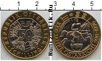 Каталог монет - монета  Австрия 50 шиллингов