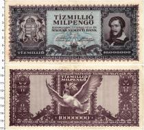 Продать Банкноты Венгрия 10000000 пенге 1946