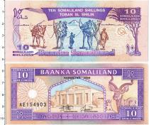 Продать Банкноты Сомалиленд 10 шиллингов 1994