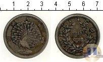 Каталог монет - монета  Бирма 1 кьят