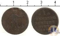 Каталог монет - монета  Вольфенбюттель 1 пфенниг