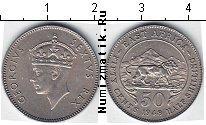 Каталог монет - монета  Восточная Африка 1/2 шиллинга