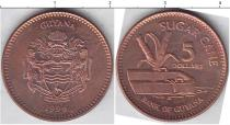 Каталог монет - монета  Гайана 5 долларов