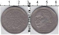Каталог монет - монета  Габон 500 франков