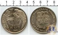 Каталог монет - монета  Гавайские острова 1 доллар
