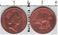 Каталог монет - монета  Бермудские острова 1 цент