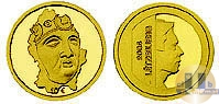 Каталог монет - монета  Люксембург 10 евро