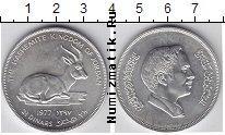 Каталог монет - монета  Иордания 2 1/2 динара