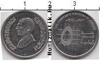Каталог монет - монета  Иордания 5 пиастров