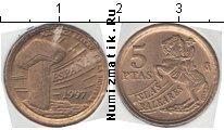 Каталог монет - монета  Испания 5 песет