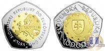 Каталог монет - монета  Словакия 10000 крон