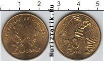 Каталог монет - монета  Азербайджан 20 капик