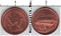 Каталог монет - монета  Азербайджан 3 капик